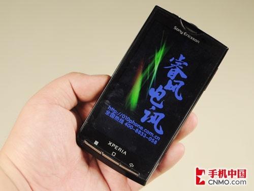 1GHz处理器 索尼爱立信X10狂降301元