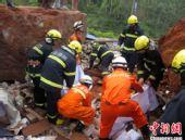 四川乐山发生山体垮塌事件 已造成2人死亡(图)