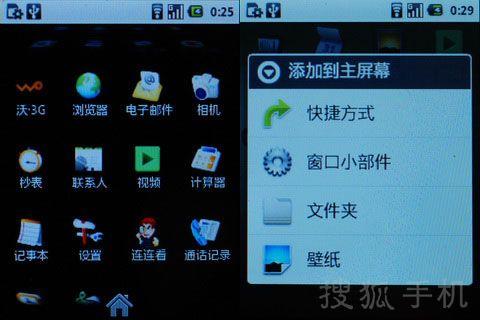 精灵 中兴3G手机X850评测图片