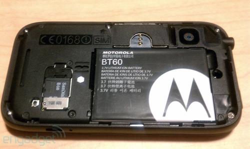 更多MB508细节照片欣赏