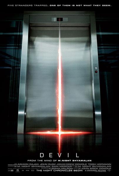 《电梯里的恶魔》海报