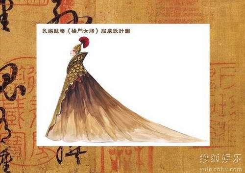 鼓乐剧《杨门女将》服装设计图 披风图片