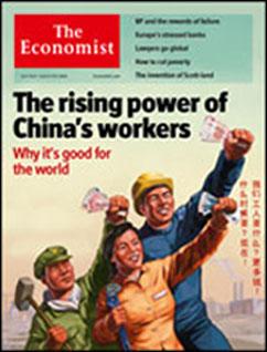 于2010年7月29日出版的英国《经济学人》杂志封面
