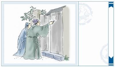 成語典故·呂安題鳳(圖)圖片