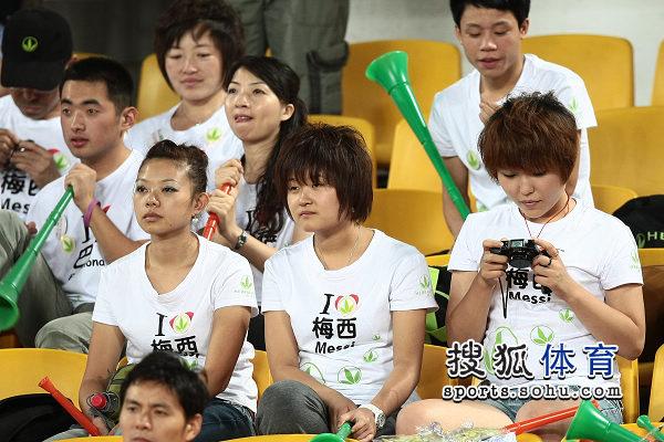 """女球迷穿着印有""""我爱梅西""""字样的T恤"""