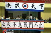 图文:[中超]上海VS南昌 球迷标语