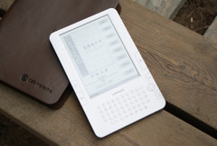3年免费 方正电纸书文房F630现售3200元