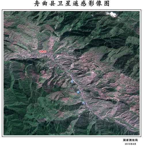 舟曲县高清卫星遥感影像图