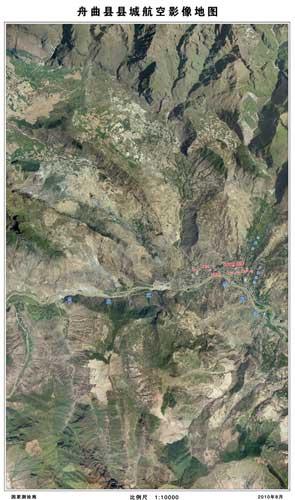 舟曲县县城高清航空影像地图
