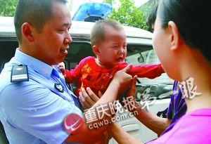 东东被成功解救后回到父母身边
