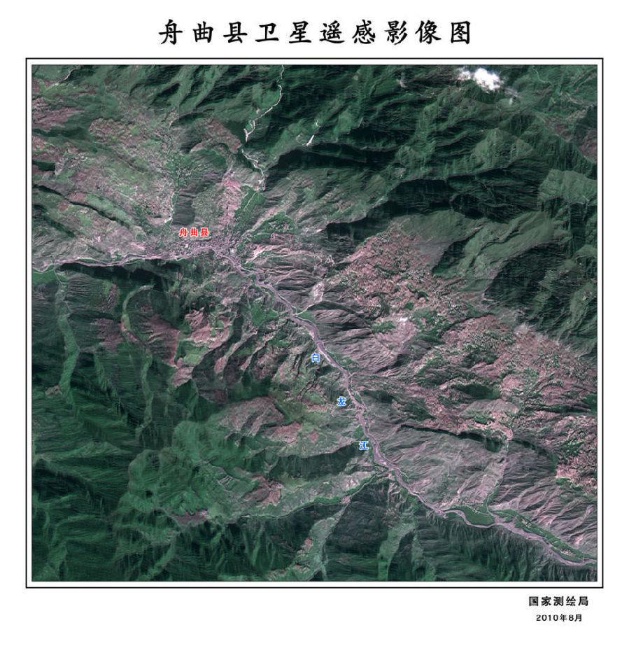 甘肃省测绘地理信息局:27幅专题地图服务祁连山生态环境整治