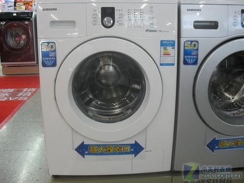 钻石内筒 三星滚筒洗衣机不足3200元