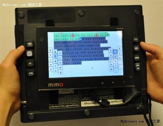 微软研发新型物理键盘 对抗苹果iPad虚拟键盘