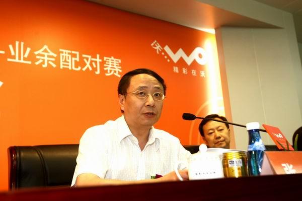 中国联通副总裁张范