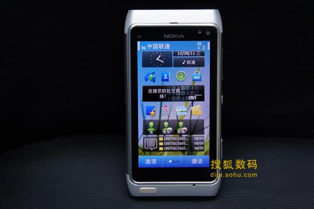 诺基亚N8高清组图 (2)