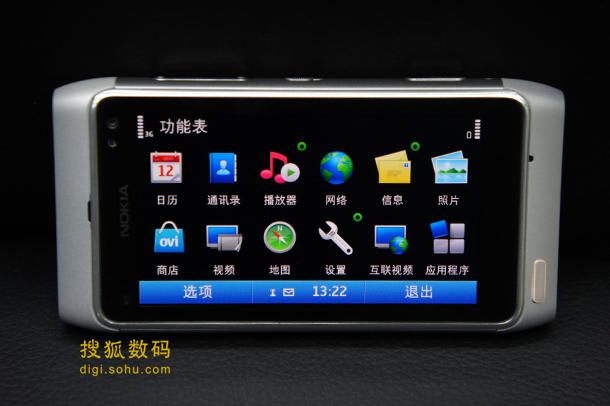 诺基亚N8高清组图 (3)