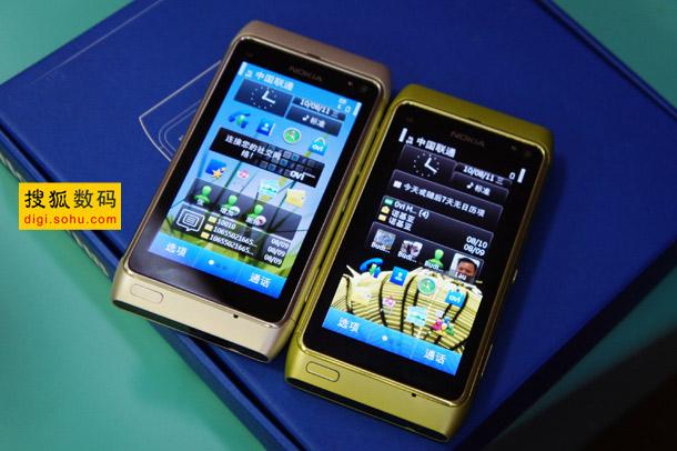 诺基亚N8三种颜色对比 (4)