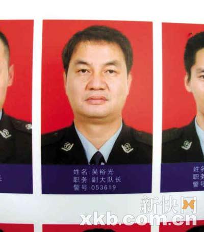 吴裕光出事前是罗湖消防大队的副大队长。新快报记者黄学民/摄