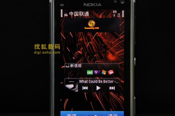 图为诺基亚N8界面