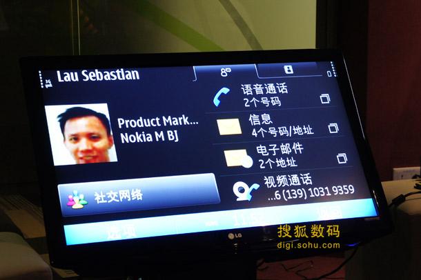 诺基亚N8将联系人和社交网络紧密联系