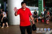 图文:射击队结束世锦赛归国 王义夫打招呼