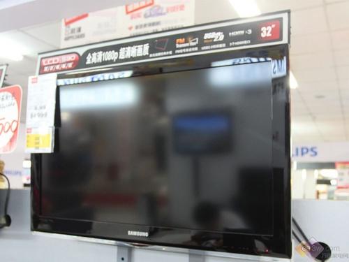 优惠1000元 三星32C530液晶电视促销中