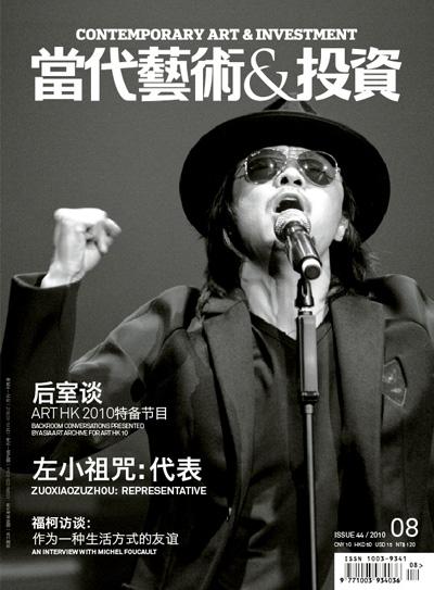 yingqian cai   87 资讯news   北京 /曼谷 /卡尔斯鲁厄 beijing图片