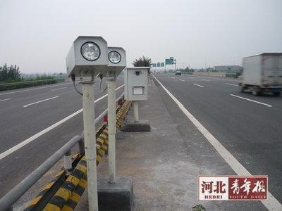 ■京昆高速新安一台固定雷达测速仪