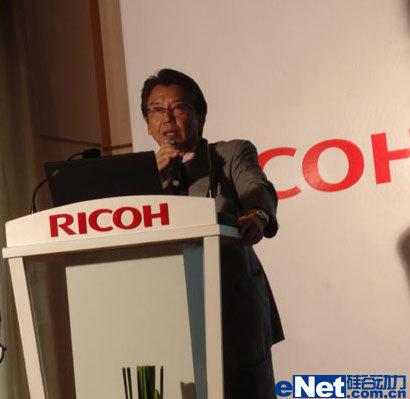 2010理光高效经营研讨会揭示全新办公解决方案
