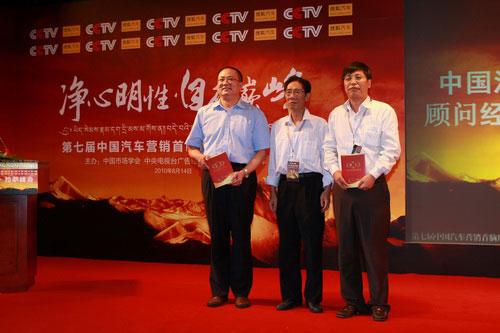 颁奖嘉宾与经济学家合影