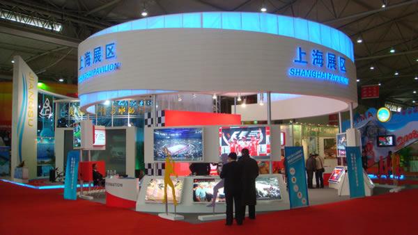 2009年体育旅游博览会冰城举行 上海市展区