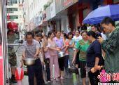 图文:四川九寨沟县洪水导致全城停水