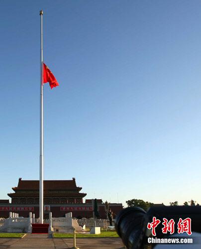 8月15日5时28分,天安门广场下半旗,对甘肃舟曲特大山洪泥石流遇难同胞表示深切哀悼。中新社记者 富田 摄