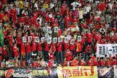 中超球迷心系灾区 南昌球迷举标语祝福舟曲同胞