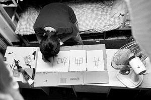 """昨晚,马浪旦在宿舍内写下""""舟曲加油""""四个字"""