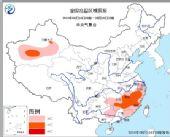 高温黄色预警继续发布 湘赣浙闽等部分38℃(图)