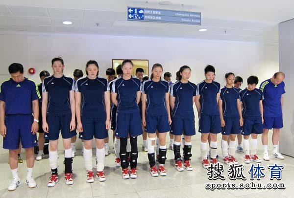 中国女排默哀