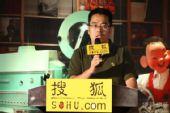 崔永元官网落户搜狐 《我的抗战》网络独家首播