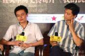 图:《我的抗战》导演与崔永元谈幕后故事