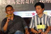 图:崔永元与好友齐聚 为《我的抗战》造势