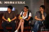 图:崔永元及好友齐聚 为《我的抗战》造势