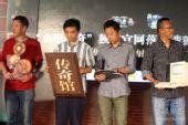 组图:小崔官网落户搜狐 《我的抗战》网络首播