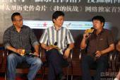 图:崔永元和好友齐聚搜狐 为《我的抗战》造势