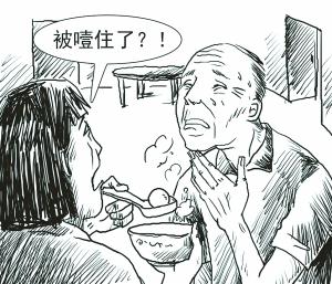 老人吃汤圆被噎住而亡 医生称因自救不得法