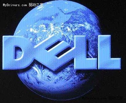 抗衡惠普/IBM 戴尔$11亿收购存储厂3Par