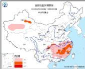高温黄色预警继续发布 渝湘赣浙局地达38℃(图)
