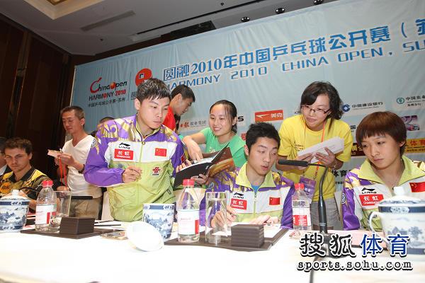 图文:中国公开赛抽签现场 球迷索要签名
