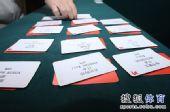 图文:中国公开赛抽签现场 签表准备中