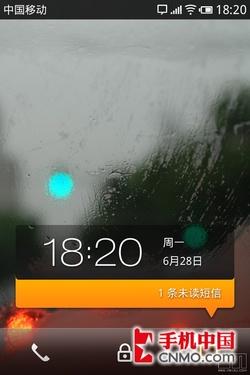 预置Android 2.2 魅族M9全新界面曝光