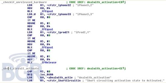 传新iPhone/iPad即将开始实地测试